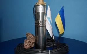 Насоси Водолій - це Україна!