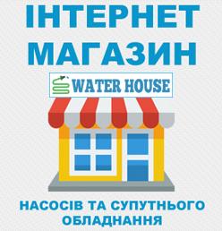 Інтернет магазин насосів та обладнання СНК Техномаш-Львів