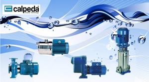 Стислий огляд продукції італійської фірми Calpeda