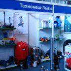 Спеціалізована насосна компанія «Техномаш-Львів» прийняла участь у виставці «Тепло Вода Повітря' 2016»