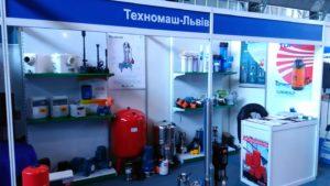 Спеціалізована насосна компанія «Техномаш-Львів» взяла участь у виставці «Тепло Вода Повітря' 2016»